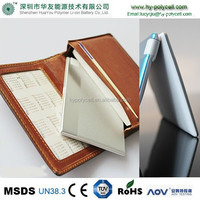 850/1500mAhmobile slim power bank, power bank lipo charger, fashion ultra thin power