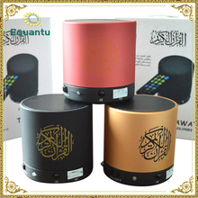 High Quality Trade Assurance portable digital al quran bangla,listen al-quran audio mp3