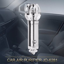 New Product Luxury Cool Auto Car Interior Accessories (Car Air Purifier JO-6281)