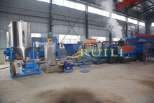 High quality pp pe film granulating machine/plastic film pelletizing line/pellet making machine