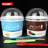 ice cream freezer container or ice cream container each size