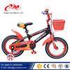 OEM ODM available kid road bike bicycle / 14 inch children 4 wheel bike / aluminum alloy frame kids mountain bike