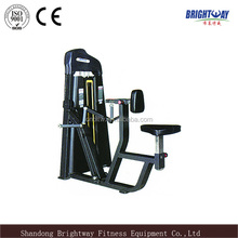 Brightway fitness Seated Row Gym exercise equipment /muscle strength machine ,/neck machine