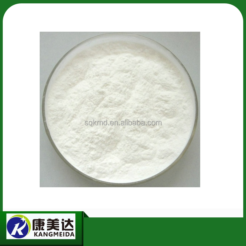 high purity bulk Sucralose price sucralose powder