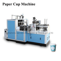 CE identification PLC control manual paper cup making machine (ZBJ-X12)