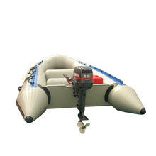 inflatable motor boats / sport fishing boat for kids