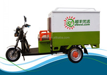 electric cargo tricycles/vehicles/cyclomotors/motorcycles/voitures for Shunfeng courier/express/logistics company