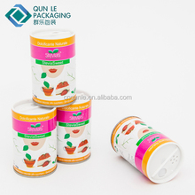 Paper Packaging New Powder Jar Sifter 10g Cosmetic Loose Powder Jar