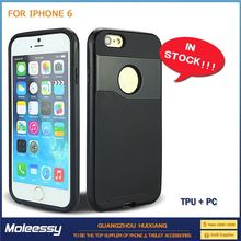 Good price universal smart defender combo case for iphone 6