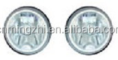 Chinese Faw Truck Fog Lamp aftermarket auto body parts
