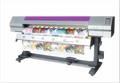 Digital wall sticker paper roll printing machine