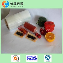 EVOH 7-layer co-extruded film
