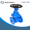 High quality handle lever carbon steel flanged gate valve dn100 JKTL G003L