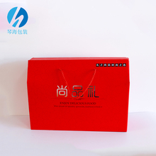 Latest Products In Market Wine Gift Packaging Folding Paper Box