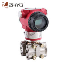 4-20ma HART differential pressure transmitter
