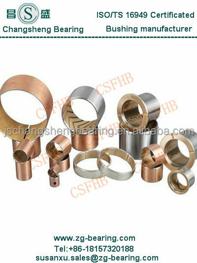 bimetal bushing for excavator steel bronze sleeve bushes tractor bush