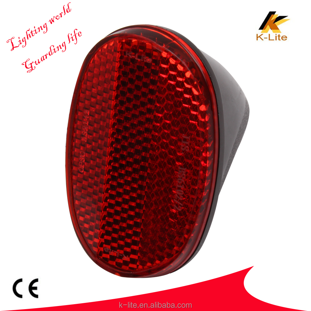Plastic Reflector,reflector for ceiling light KB-201