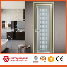 bathroom aluminum door/aluminum glass doors/safety door design