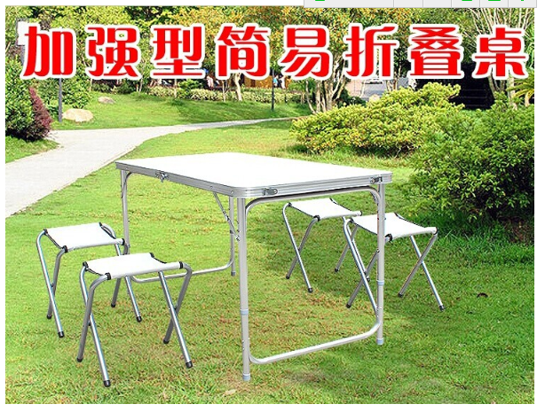 2 section portable camping folding table,Hot popular outdoor furniture picnic folding table