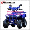 Wholesales Quad ATV 4-stroke 70cc Mini ATV