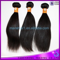 Wholesale price hair sally s beauty supply hair extension