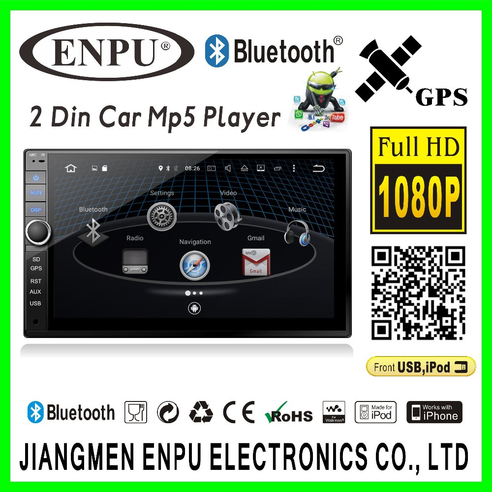 2 Din / Double Din Car Audio Brands