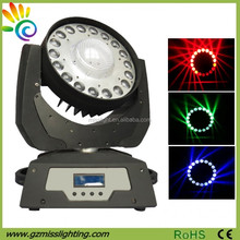 Patented RGBW 4IN1 Disco Colorful Sunflower Led Party Spot moving head Light