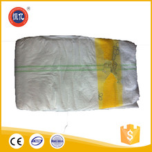 Hot selling disposable breathable custom china baby diapers tunisia