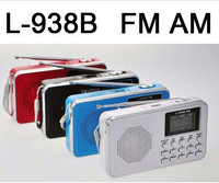 Small stereo sound digital am fm radio with speaker