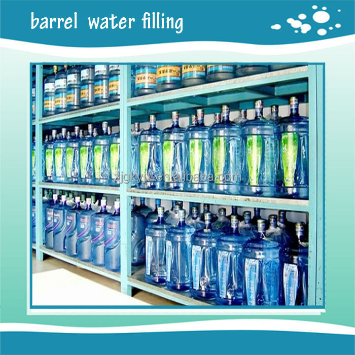 20 liter bottled water filling machine/5 gallon water filling machine