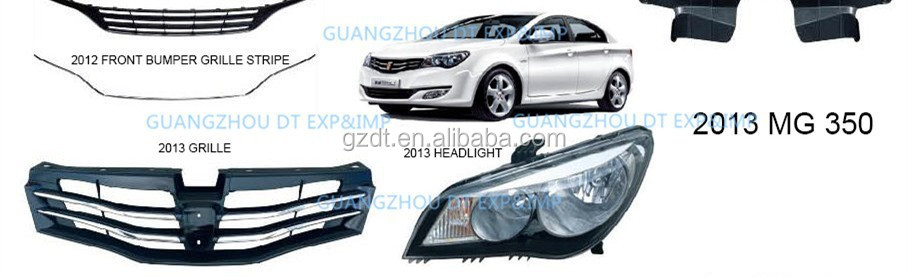 2013 MG 350 HEADLIGHT GRILLE