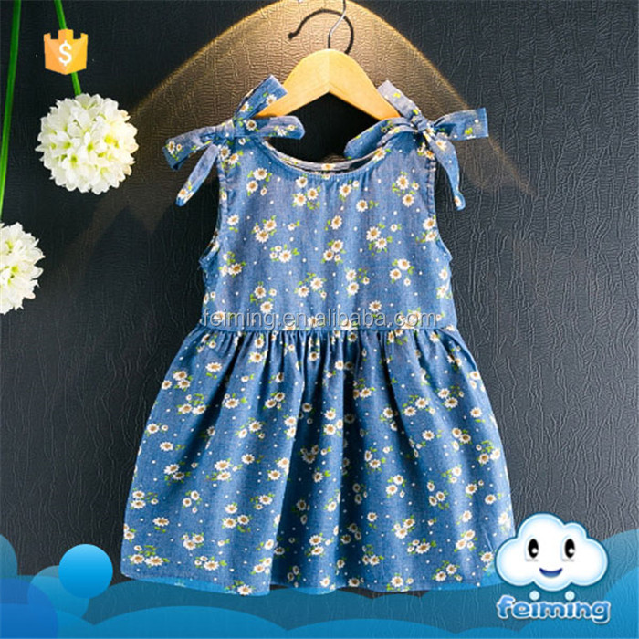 SD-1054G baby clothing our company want distributor plain pattern children kids straps dress