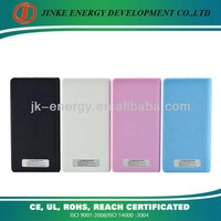 2013 Emergency 20000mah mobile power bank /battery case for iphone/ipad/samsung etc