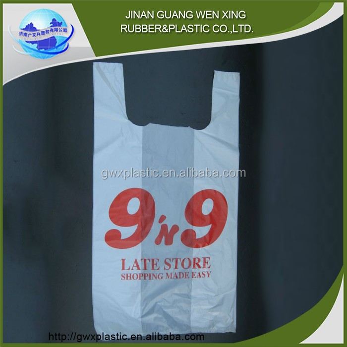 China Wholesale Market Agents shopping bags with printing logo