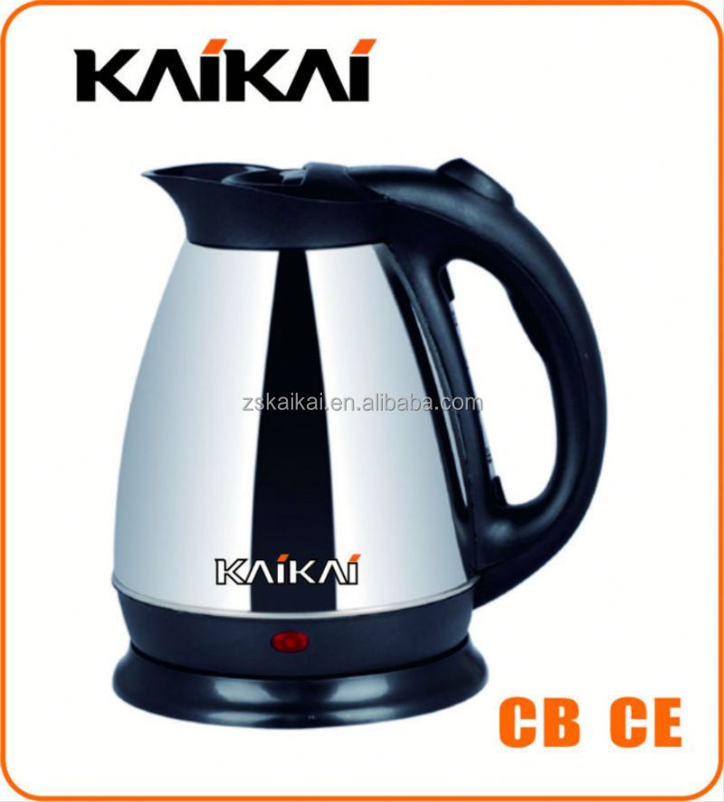 Commercial 1.5L auto electric water kettle instantly