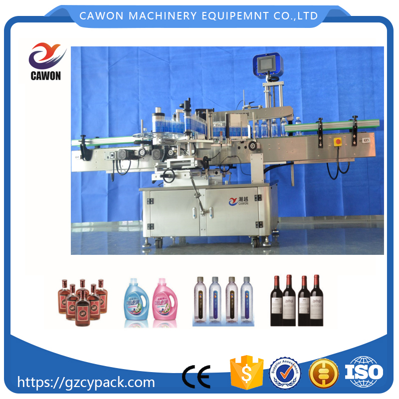 Flat Label Manual Sticker Small Square Bottle Labeling Machine