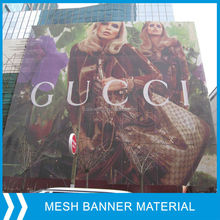 polyester fabric/China Air Mesh