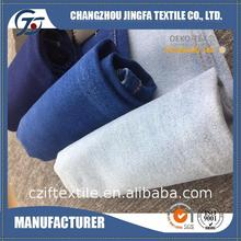 Different Models of tradeboss pure cotton polyester denim fabric