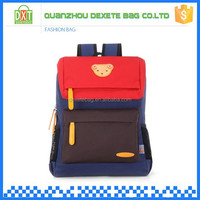 Shoulders polyester material school bag for university students