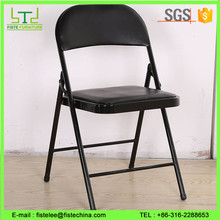 Top Quality Cheap Folding Chair with A Discount