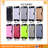 china supplier hybrid armor brushed card holder cell phone case cover for iphone 5 5s