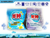 Laundry washing agent multi-purpose cleaner
