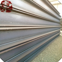 Hot Rolled H Shaped Steel Beams For Building Steel