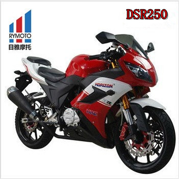 250cc super racing bike / chinese motorcycle for sale