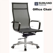 2014 reclining executive mesh office chair -high back
