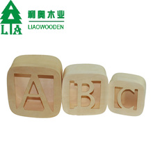 China factory FSC ECo-friendly polar veneer light food packaging box with ABC letters