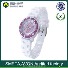 China Reasonable Price Vogue Silicone Wrist Watch