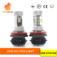Small Auto LED Fog Lamp 12V 3000 Lumens LED Headlight H11 LED Head Light H4 H7 H8 H10 H11 H13 H15 H16 9004 9005