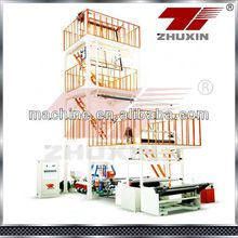2SJ-50 Double Layers coextrusion film blowing machine / film blowing machine price