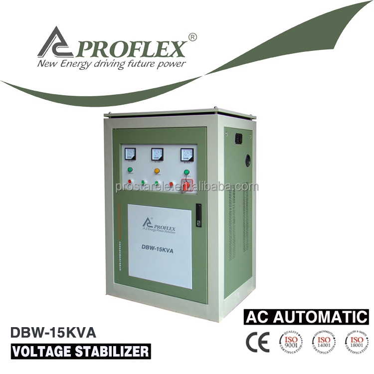 DBW 15KVA fully automatic high precision AC stabilizer/ voltage regulator